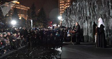 Inauguran monumento a víctimas del comunismo soviético