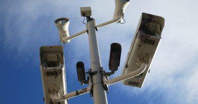 Cómo los federales usan fondos del transporte para espiarte