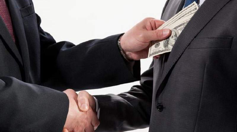 Asimetrías de corrupción