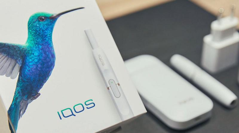 La regulación para dispositivos y productos de sistema de tabaco calentado, como IQOS de Philip Morris, sería un factor de salud pública en países de América Latina y otras partes del mundo