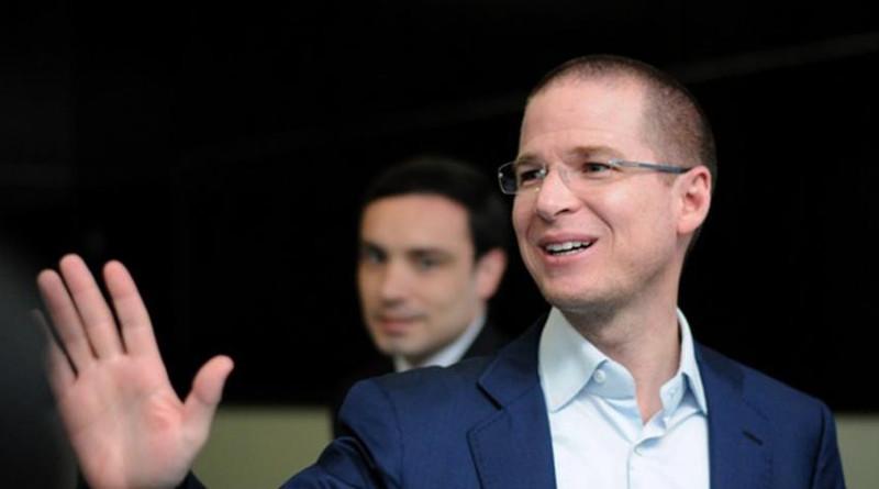 Ricardo Anaya, del PAN, buscará por segunda ocasión la Presidencia de México en 2024.